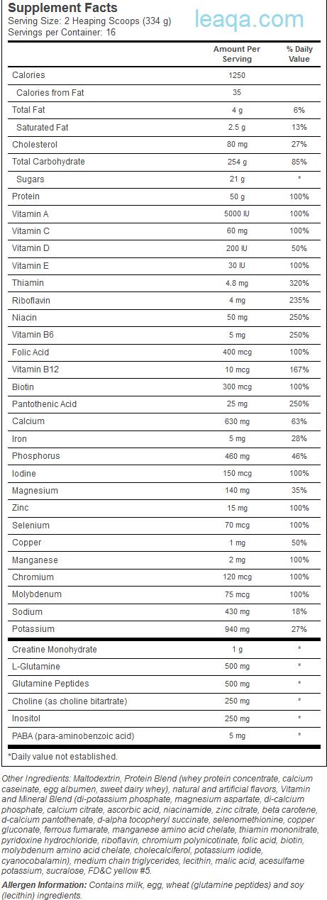 القيمة الغذائية لجرعة السرياس ماس