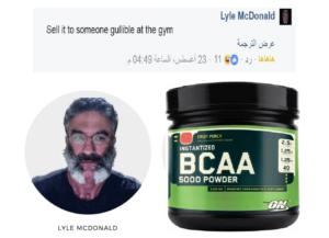 تعليق ليل ماكدونالد على مكمل ال bcaa